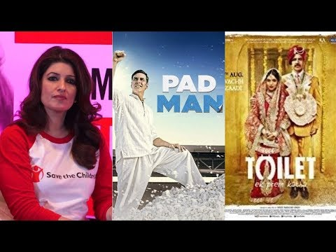 Twinkle Khanna Reaction On Padman & Toilet  Ek Prem Katha| Bollywoodhelpline |
