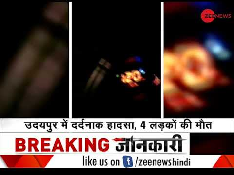 Video Udaipur: 4 dead, 4 critically injured in car accident download in MP3, 3GP, MP4, WEBM, AVI, FLV January 2017