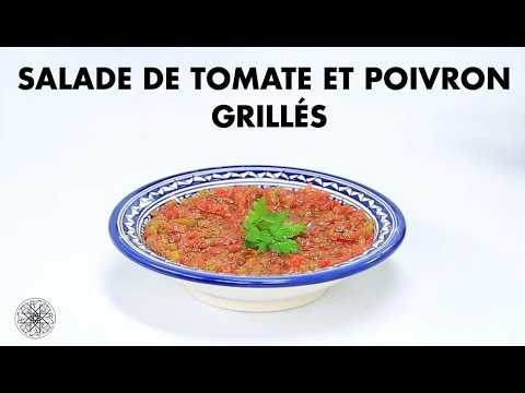 Choumicha : Salade de tomate et poivron grillés