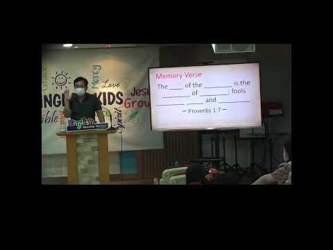 2021년 7월 4일 차세대온라인예배 - 영어예배부