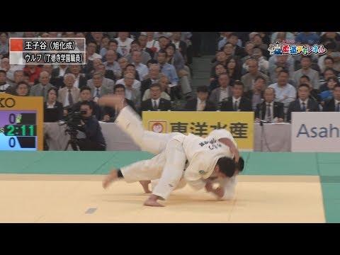 準々決勝 王子谷 剛志vsウルフ アロン