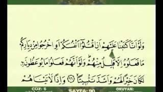 5.Cüz 3. Bölüm Kur'an ı Kerim Hatim Ve Meal OKYAY DERNEGİ