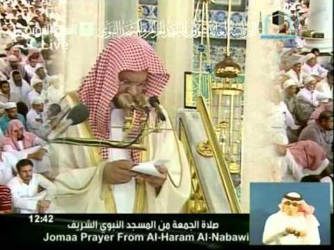خطبة الجمعة 3 رمضان 1431  لفضيلة الشيخ عبدالمحسن القاسم – المدينة المنورة