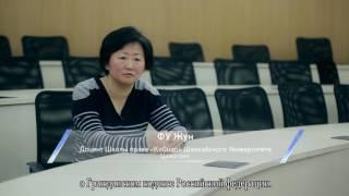 Правовые системы России и Китая