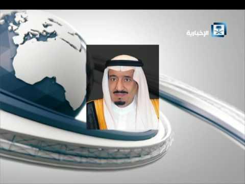 #فيديو ::  خادم الحرمين الشريفين يصدر عدداً من الأوامر الملكية