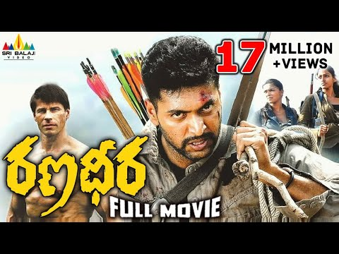 Ranadheera (2013) Full Movie