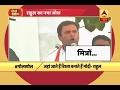 Poll Khol When Rahul Gandhi Mimicked Pm Modi And Said  39 Mitron   39