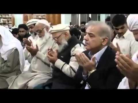 Video وزیراعلیٰ پنجاب محمد شہبازشریف کی جامعہ اشرفیہ آمد download in MP3, 3GP, MP4, WEBM, AVI, FLV January 2017