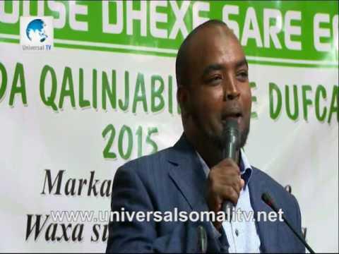 Wararka Universal TV 24082016