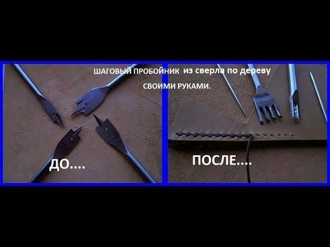 Инструменты своими руками для кожи