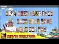 Naruto Senki Mod Naruto Shippuden Ultimate Ninja Storm v1.0 Mod | Naruto Senki Mod #5