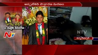 what is the mystery behind husband s passing over video hyderabad ntv