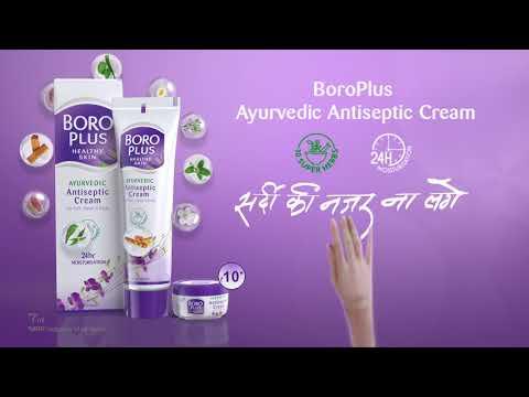 BoroPlus Ayurvedic Antiseptic cream - Tvacha Ko Sardi Ki Nazar Na Lage