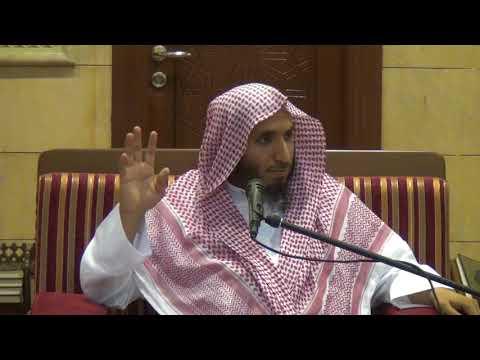11- الورقات - من قوله وعلم أصول الفقه طرقه على سبيل الإجمال إلى قوله أقسام الكلام