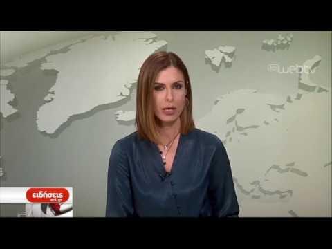 Εξόδιος Ακολουθία αυτήν την ώρα για τον Μητροπολίτη Σισανίου και Σιατίστης  | 16/01/2019 | ΕΡΤ