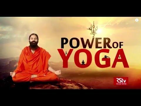 Power of Yoga with Baba Ramdev, Babul Supriyo