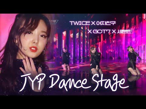Video GOT7·세븐틴·여자친구·TWICE 'JYP 댄스 스테이지' @2016 SAF SBS 가요대전 2부 20161226 download in MP3, 3GP, MP4, WEBM, AVI, FLV February 2017