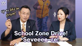[Korean Lawyer] #6 School Zone Drive! Seveeee~re!