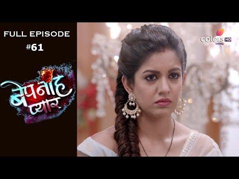 Bepanah Pyaar - 26th August 2019 - बेपनाह प्यार - Full Episode