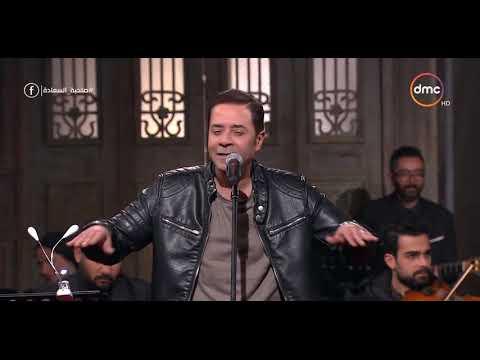 """على مسرح """"صاحبة السعادة""""..مدحت صالح وخالد عز يغنيان """"قادرين يادنيا"""" من مسلسل """"أبو العروسة"""""""