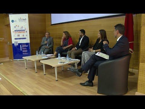 """""""L'Entrepreneuriat de la Connaissance"""", thème d'une journée débat à Rabat"""