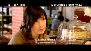 Cafe Waiting Love Official Trailer  2014   With English Subtitles