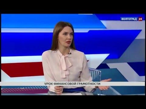 Михаил Шевяков, координатор по реализации программ повышения финансовой грамотности