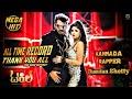 Kannada Video Song