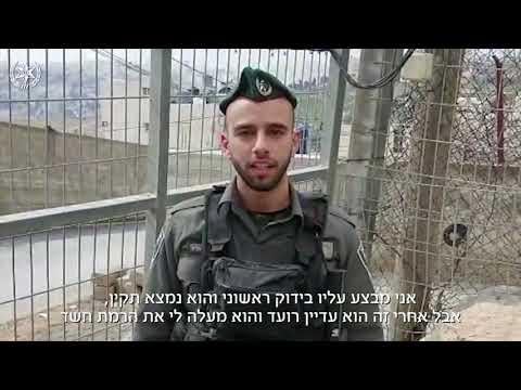 שאדי חיר וחברו השתלטו על המחבל בחברון
