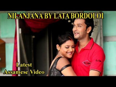 Video NILANJANA Latest Assamese Song download in MP3, 3GP, MP4, WEBM, AVI, FLV January 2017