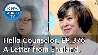 Video It's too hard for me because of My mom can't speak English. [Hello Counselor Sub:ENG,THA/2018.08.20] MP3, 3GP, MP4, WEBM, AVI, FLV Maret 2019