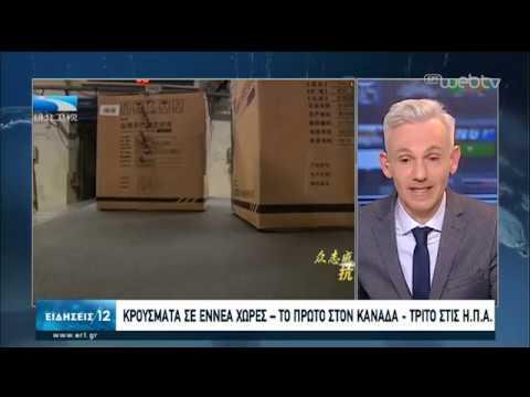 Κοροναϊός: Στους 56 οι νεκροί-Σχεδόν 2.000 κρούσματα | 26/01/2020 | ΕΡΤ