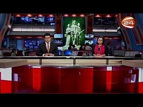 সন্ধ্যা ৭টার খবর | 7PM | 20 August 2018