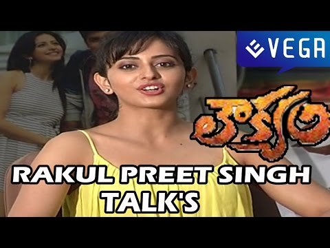Rakul Preet Singh Talks About Loukyam Movie -  Latest Telugu Movie  2014