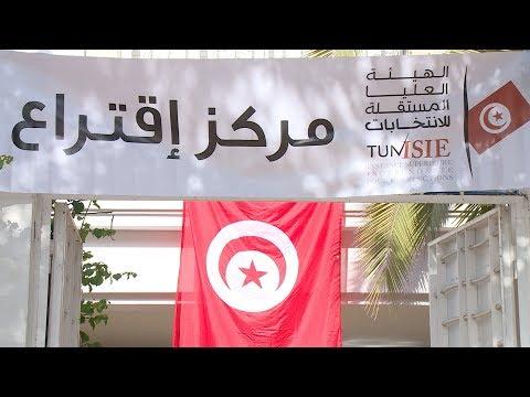 انتخابات تونس الرئاسية : انطلاق تصويت التونسيين المقيمين في الخارج