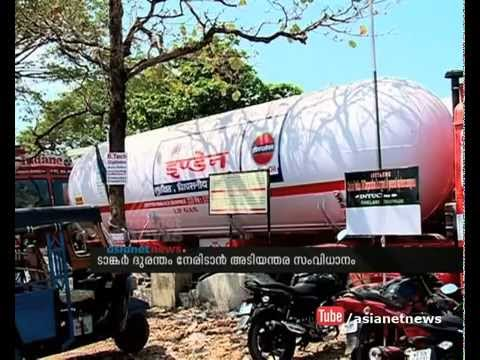 Kozhikode collector s offer panding on ERV to tackle  LPG tanker accidents 10 October 2015 12 06 AM