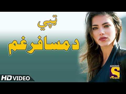 Pashto new song 2020  Da Musafare Gham - Tappay Tapay پشتو ٹپی     Hd Video