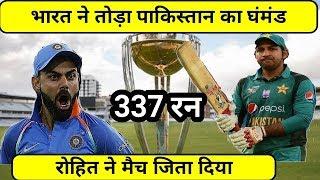 india vs pakistan cricket  match  india win