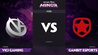 [RU] Vici Gaming vs Gambit, Game 3, StarLadder ImbaTV Dota 2 Minor, Group Stage