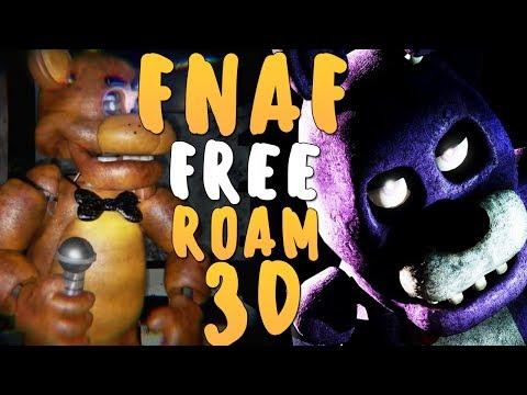НЕРЕАЛЬНО КРУТОЙ ФНАФ В 3D! - FNAF FREE ROAM UE4 (видео)