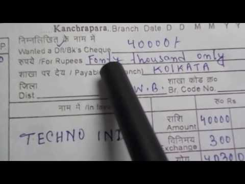 Video How to fill Demand Draft form of SBI? || Simplified in Hindi || HD || download in MP3, 3GP, MP4, WEBM, AVI, FLV January 2017