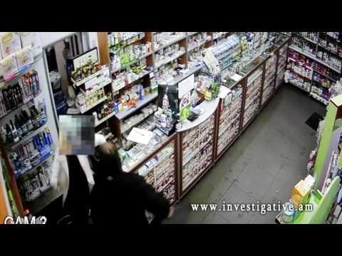Հափշտակել է դեղատան դրամարկղը (տեսանյութ և լուսանկարներ)