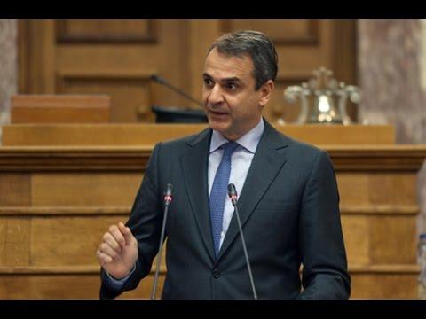 Η ομιλία του Κυρ. Μητσοτάκη στην Κ.Ο. της Νέας Δημοκρατίας