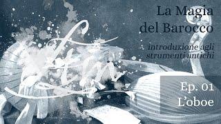 L'oboe barocco, introduzione agli strumenti antichi Ep. 1