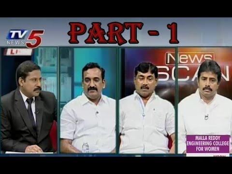 Intensive Household Survey | AP Budget Sessions | Debate in News Scan : TV5 News Part 1