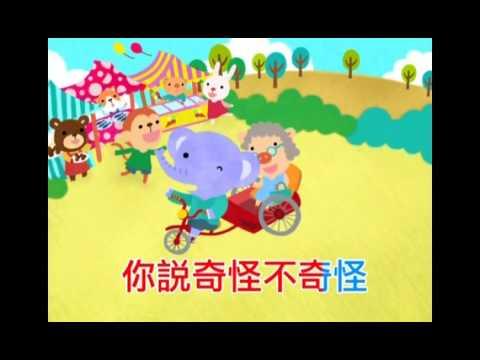 2012 11台版幼幼版
