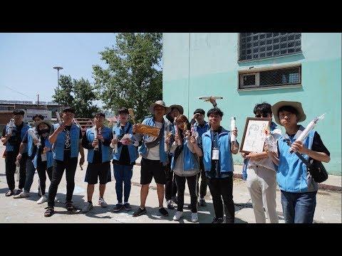 캠퍼스 홍보영상:아산캠퍼스 몽골 봉사