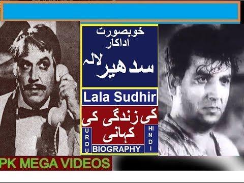 Video Lala Sudhir  FILM  ACTOR KI ZINDIGI KI KHANI 2018 download in MP3, 3GP, MP4, WEBM, AVI, FLV January 2017