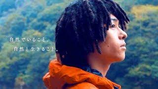 日本が誇る若干25歳ロッククライマー・一宮大介/コロンビアMOUNTAIN HARDWEAR PR映像