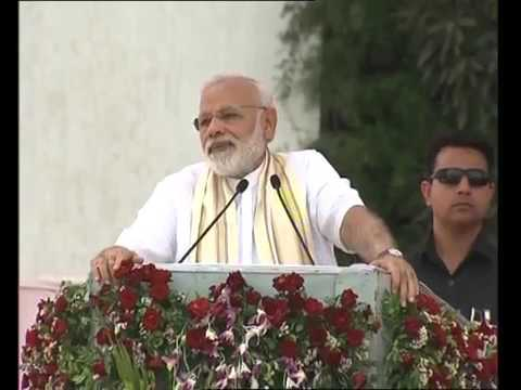 PM Shri Narendra Modi's speech at inauguraton of Diamond Manufacturing Unit in Surat, Gujarat